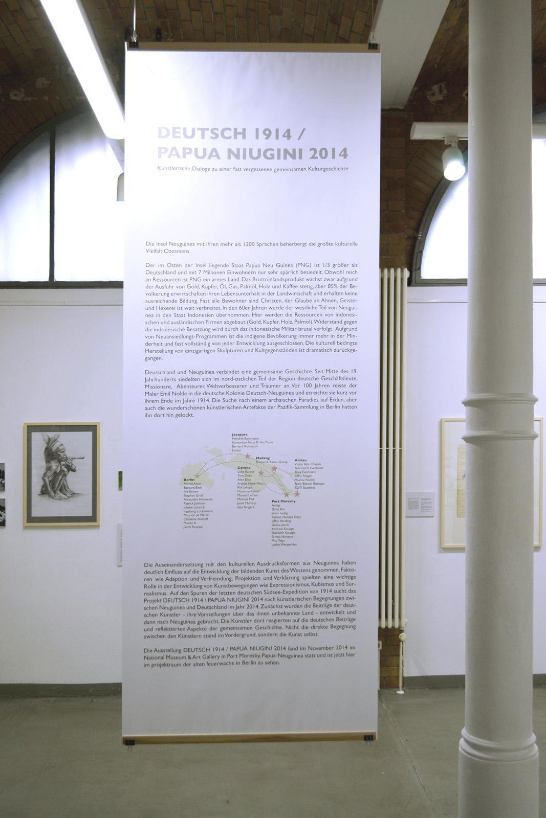 Michel Aniol Papua Neuguinea Alfred Banze Marion Struck-Garbe Kunst Berlin Art